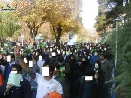 Fig. 7: Unknown photographer. December 7th 2009. «Students whose faces are obscured to protect their identities, More than 1000 students of Sharif University started protesting against the coup government on Student Day»